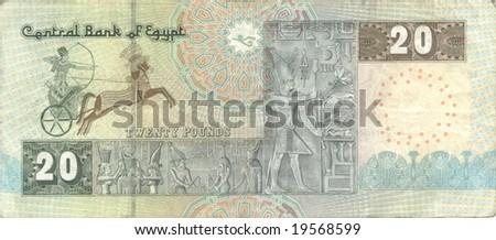 Twenty Egyptian Pounds - stock photo