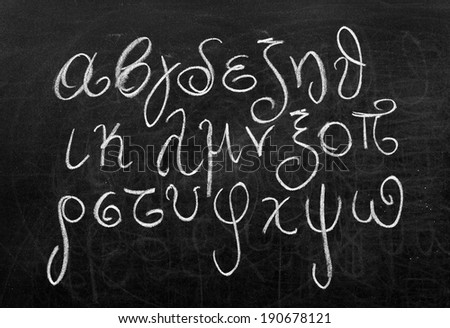 Twenty four letters of Greek alphabet from alpha to omega (in lower case) handwritten with white chalk on a blackboard