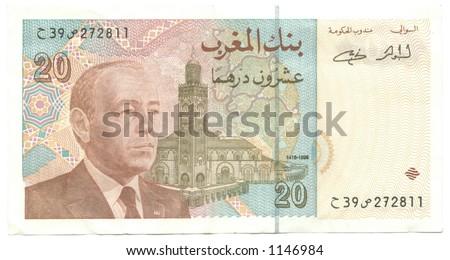 Twenty Moroccan Dirhams - stock photo