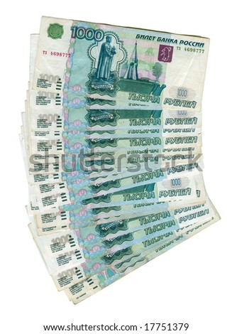 Twenty thousands rubles in row isolated on white - stock photo