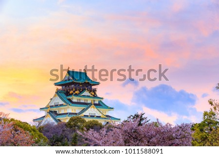 Twilight at Osaka castle during Cherry blossoms season in Osaka, Japan.
