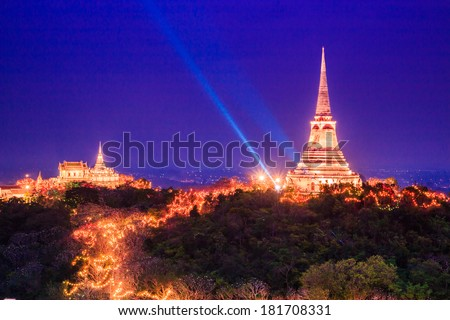 Twilight light Evening light Phra Nakhon Khiri  Phetchaburi province, Asia Thailand