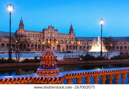 twilight view of Plaza de Espana. Seville, Spain - stock photo