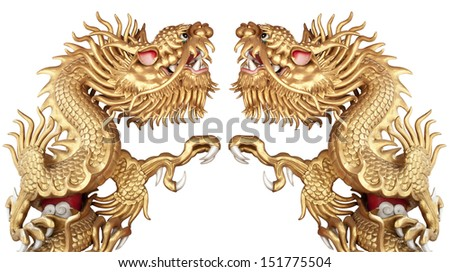 Twin Chinese Golden Dragon Sculpture On Stock Photo Royalty Free