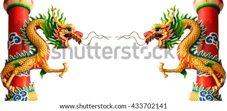 Twin Golden Chinese Dragon isolated on white background. - stock photo