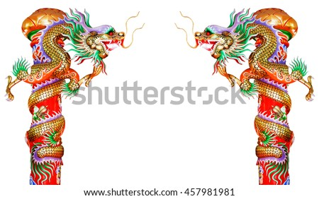 Twin Golden Chinese Dragon Wrapped around red pole on isolate background - stock photo