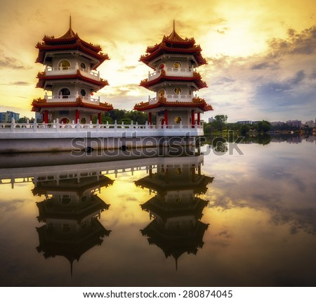 Twin Pagoda Sunset/Twin Pagoda Sunset/Twin Pagoda Sunset - stock photo