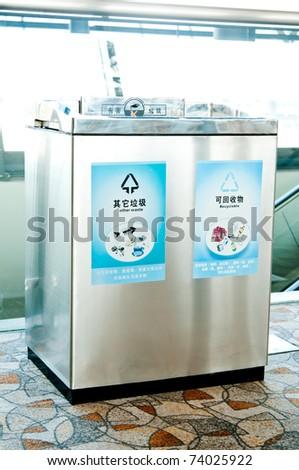 Twin Recycle Bin - stock photo