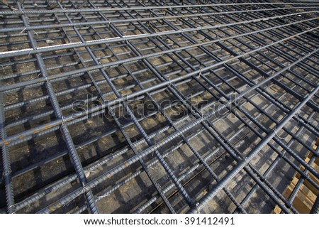 twisted steel racking seizing, closeup of photo