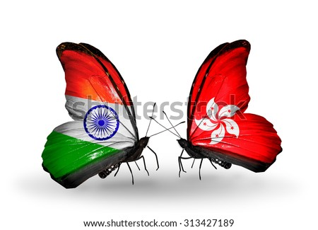 Two butterflies with flags on wings as symbol of relations India and Hong Kong - stock photo