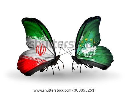 Two butterflies with flags on wings as symbol of relations Iran and Macau - stock photo