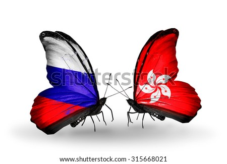 Two butterflies with flags on wings as symbol of relations Russia and Hong Kong - stock photo