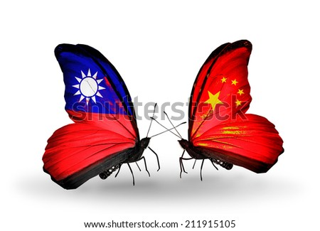 Two butterflies with flags on wings as symbol of relations Taiwan and China - stock photo