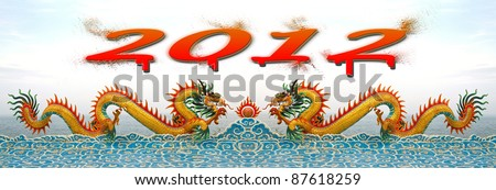 Two chinese dragon statue on the clouds. - stock photo