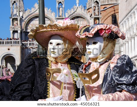 Two colorful Venetian carnival mask