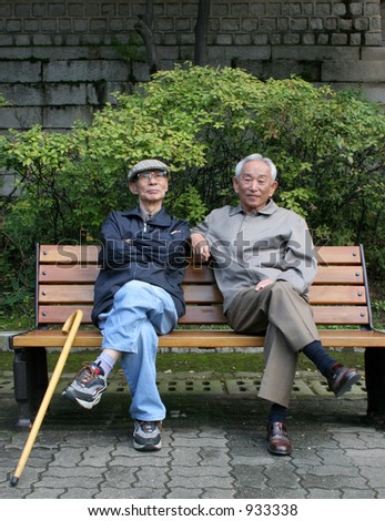 Two elderly Korean men