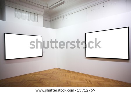 Two empty frames on white wall stock photo 13912759 shutterstock two empty frames on white wall in museum sciox Images