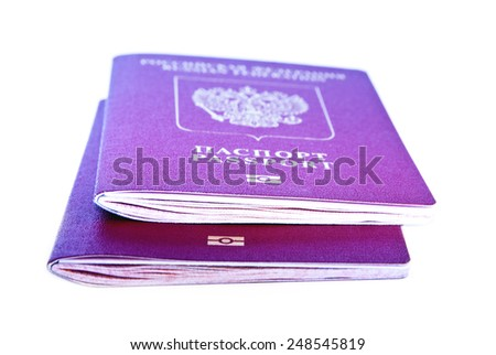 two foreign passport on a white background isolated - stock photo