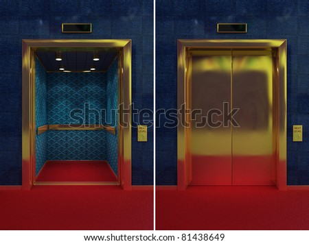 Two images of a luxurious elevator with opened and closed doors - stock photo