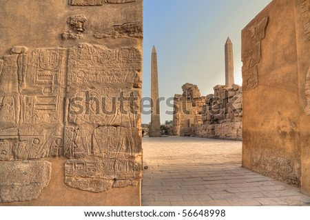 Two obelisks in Karnak temple, Luxor, Egypt - stock photo