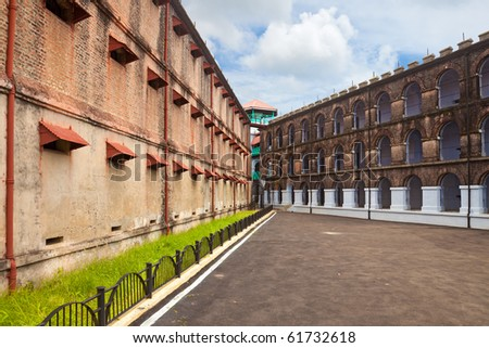 Two of the wing in the Port Blair Gaol, Andaman and Nicobar Islands, India. - stock photo