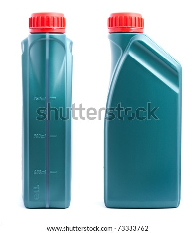 Two oil can isolated on white background - stock photo