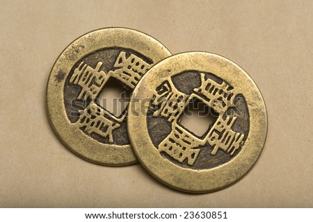 Two old Chinese Coins. - stock photo