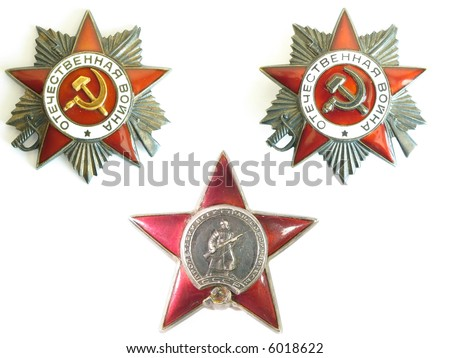 two order and red star of II world war - stock photo