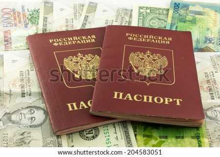 two passports of Russia against the background of money