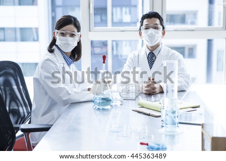 Two researchers of the Institute of Science. - stock photo