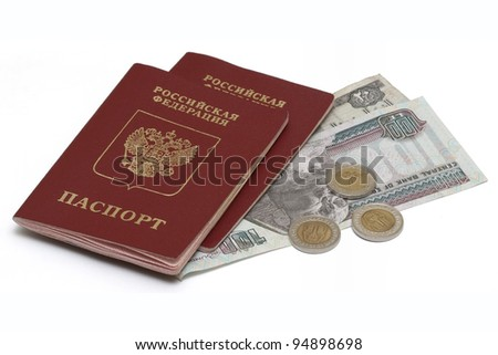 Two Russian passports and few Egyptian money on white background