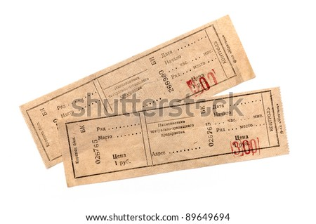 two tickets on white background - stock photo
