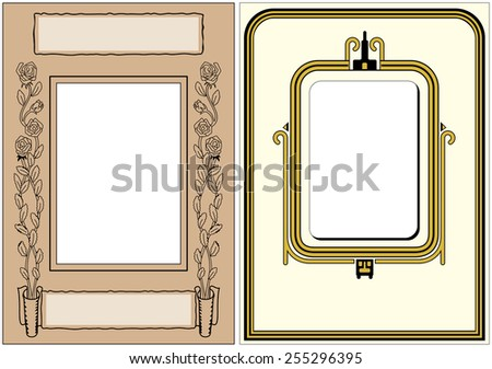 Two Vintage Photo Frames ready for your photo to be dropped in - stock photo