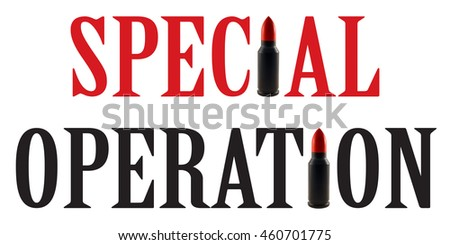 "Two words ""Special operation"" written in red and black with a black bottle with a red cap in a form of a bullet instead of the letter ""i"""