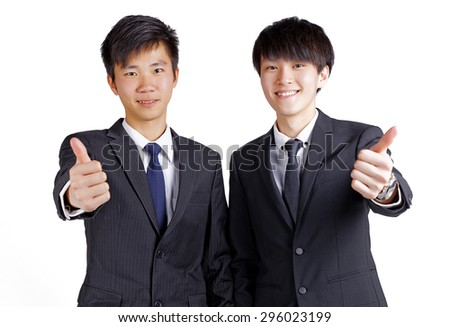 Two young asian businessman in white
