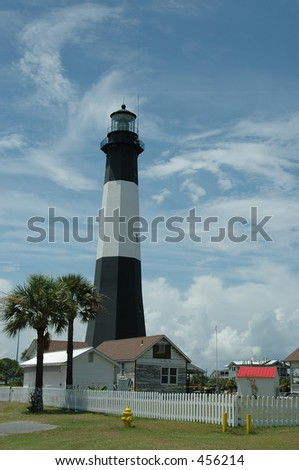Tybee Island Lighthouse, Savannah, Georgia