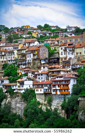 typical architecture in Veliko Turnovo, Bulgaria