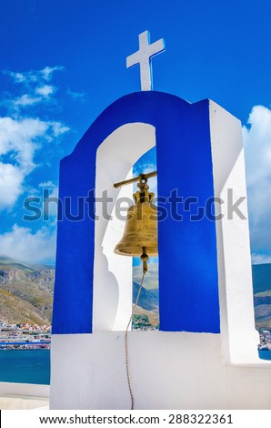 Typical blue and white Greek church bell tower, Greece - stock photo