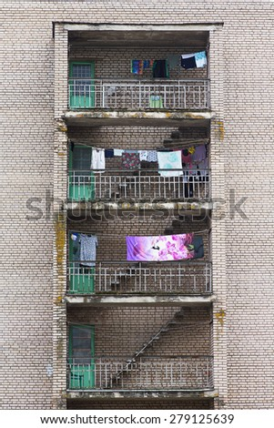 Typical building stairs in poor neighborhoods - stock photo