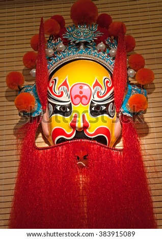 Typical Chinese mask.