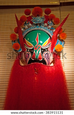 Typical Chinese mask. - stock photo