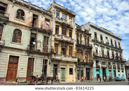 typical flat of habana - stock photo