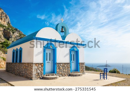 Typical Greek blue dome church, Kalymnos, Dodecanese Islands, Greece - stock photo