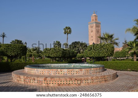 Typical Moroccan architecture  - stock photo