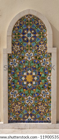 Typical Moroccan mosaic pattern found throughout country - stock photo