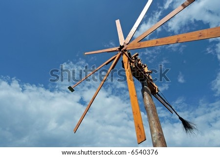 Typical Styrian Windmill - stock photo