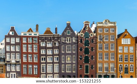 Typical view of the bend buildings in Amsterdam, Netherlands - stock photo
