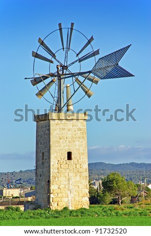 Typical windmill in the island of Majorca (Spain) - stock photo