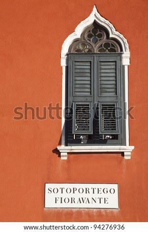 Typical window in Venice, Italy. - stock photo