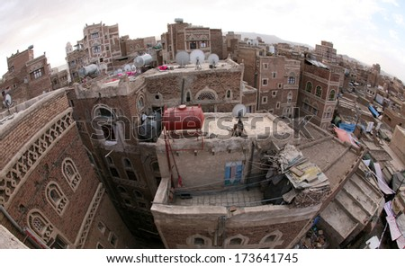 Typical yemeni architecture taken with fisheye, Sanaa (Yemen).  - stock photo